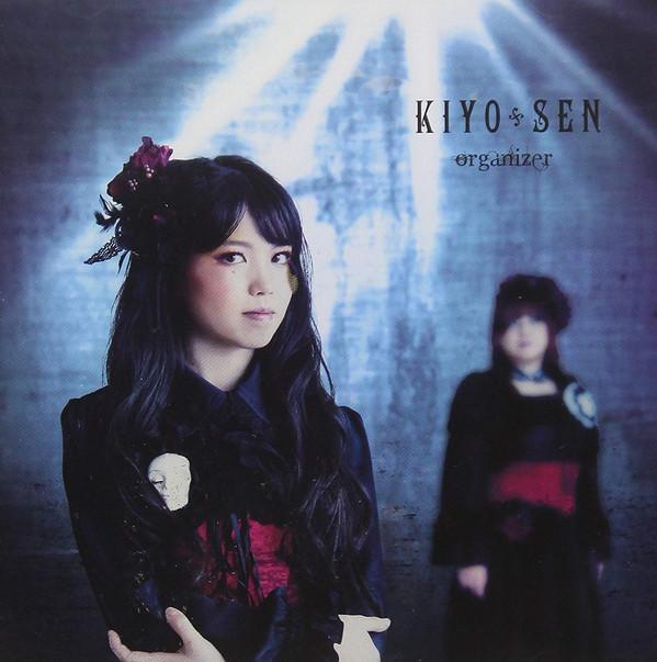 KIYO*SEN - organizer cover