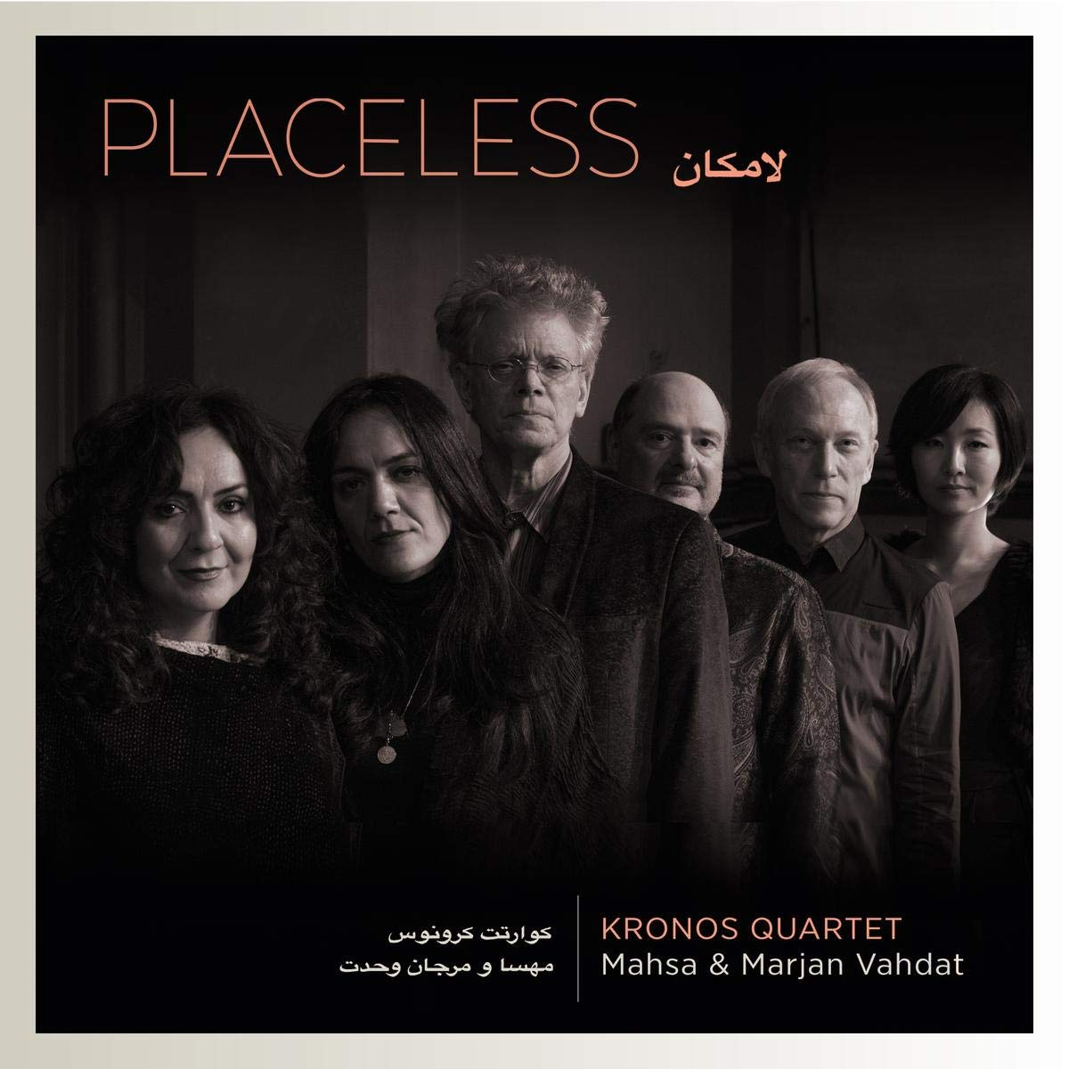 KRONOS QUARTET - Kronos Quartet With Mahsa & Marjan Vahdat : Placeless cover