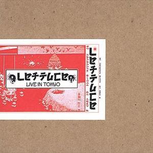 LETTUCE - Live in Tokyo cover