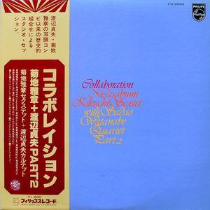 MASABUMI KIKUCHI - Collaboration Part 2 (With Sadao Watanabe Quartet) cover
