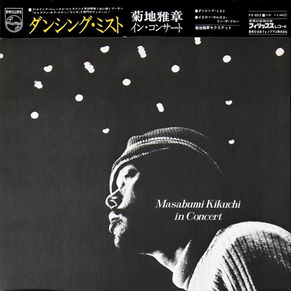 MASABUMI KIKUCHI - In Concert cover