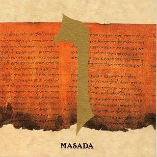 MASADA - ו (Vav) cover