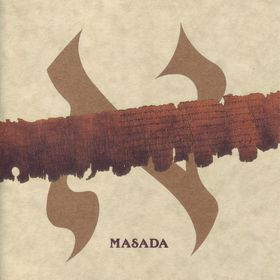 MASADA - א (Alef) cover