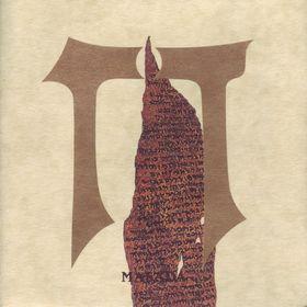 MASADA - ח (Het) cover