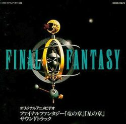 MASAHIKO SATOH - Final Fantasy: Legend of the Crystals Wind and Fire Chapter cover