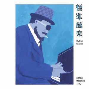 MASAHIKO SATOH - Hyojun Gigaku cover