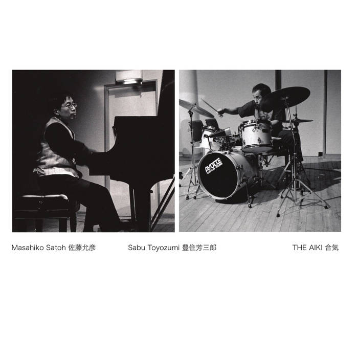 MASAHIKO SATOH - Masahiko Satoh / Sabu Toyozumi : The Aiki cover