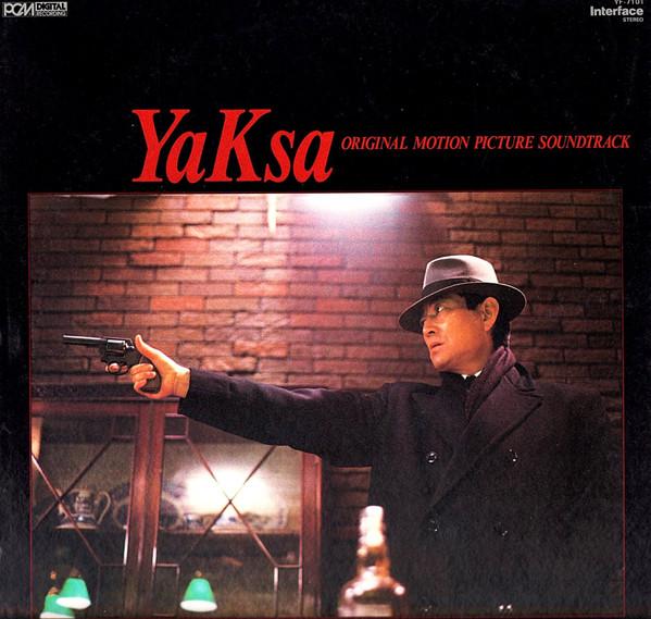 MASAHIKO SATOH - Masahiko Satoh, Toots Thielemans, Yukihide Takekawa – YaKsa (Original Motion Picture Soundtrack) cover