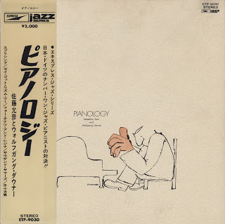MASAHIKO SATOH - Masahiko Sato And Wolfgang Dauner : Pianology cover