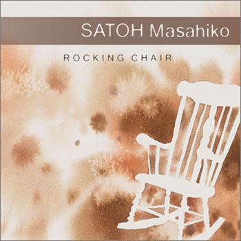 MASAHIKO SATOH - Rocking Chair cover