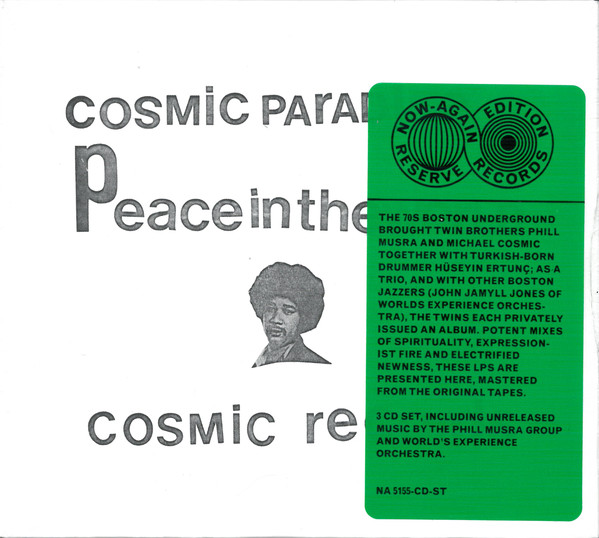 MICHAEL COSMIC - Michael Cosmic & Phill Musra Group : Cosmic Paradise - Peace In The World - Cosmic Records cover