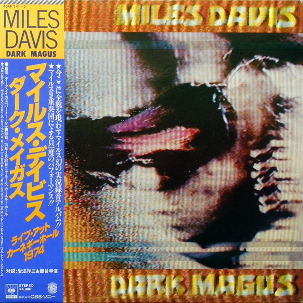 MILES DAVIS - Dark Magus: Live at Carnegie Hall cover