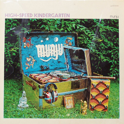 MUNJU - High-Speed Kindergarten cover