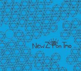 NEW ZION TRIO - Fight Against Babylon cover