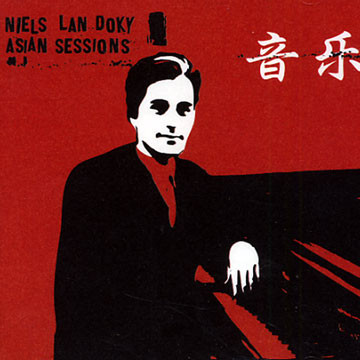 NIELS LAN DOKY - Asian Sessions cover