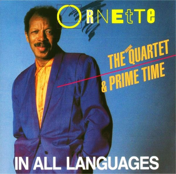 ORNETTE COLEMAN - In All Languages cover