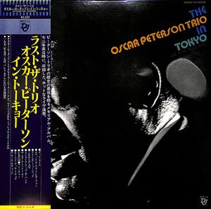 OSCAR PETERSON - In Tokyo (Live At The Palace Hotel) cover