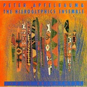 PETER APFELBAUM - Jodoji Brightness cover
