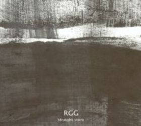RGG - Straight Story cover