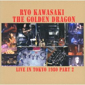 RYO KAWASAKI - Live in Tokyo 1980 Part 2 cover