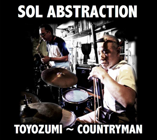SABU TOYOZUMI - Sabu Toyozumi / Rick Countryman : Sol Abstraction cover
