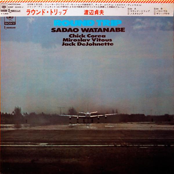 SADAO WATANABE - Round Trip cover