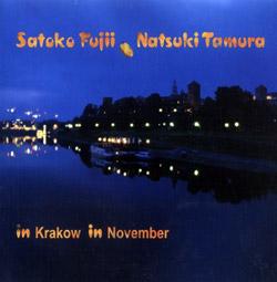 SATOKO FUJII - In Krakow, In November cover