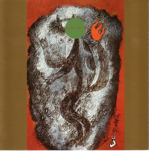 SATOKO FUJII - Kitsune-Bi cover