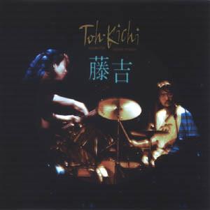 SATOKO FUJII - Satoko Fujii / Tatsuya Yoshida : Toh-Kichi cover