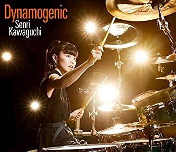 SENRI KAWAGUCHI  川口千里 - Dynamogenic cover