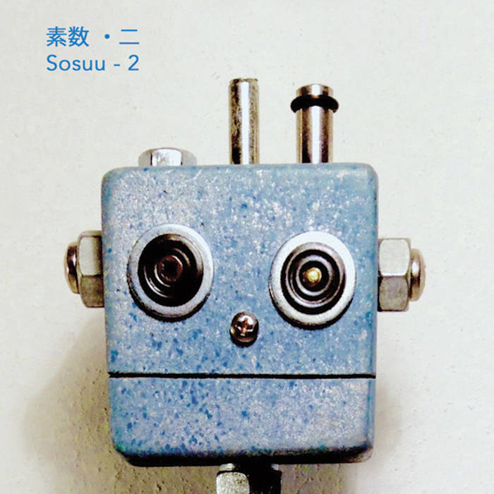 SOSUU - 2 二 cover