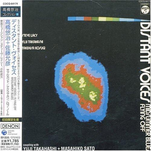 STEVE LACY - Distant Voices / Yuji Takahashi + Masahiko Sato cover