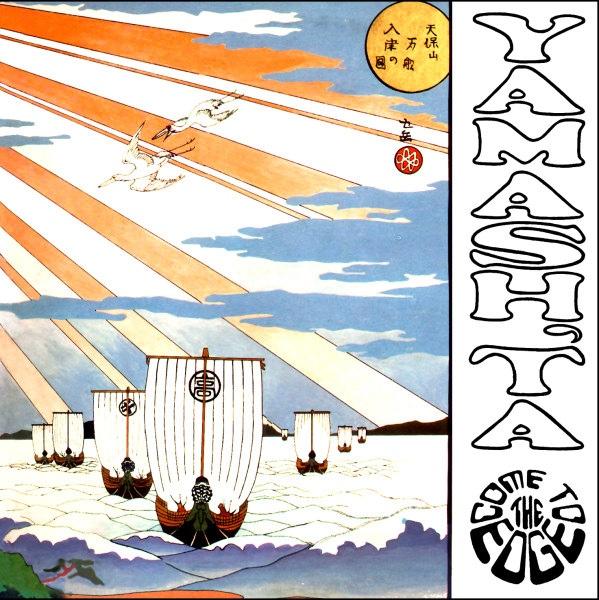 STOMU YAMASHITA - Floating Music cover