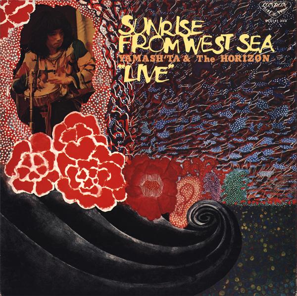 STOMU YAMASHITA - Yamash'ta & The Horizon : Sunrise From West Sea