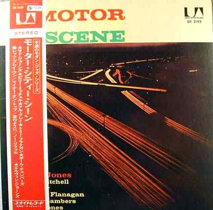 THAD JONES - Motor City Scene cover