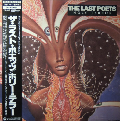 THE LAST POETS - Holy Terror cover