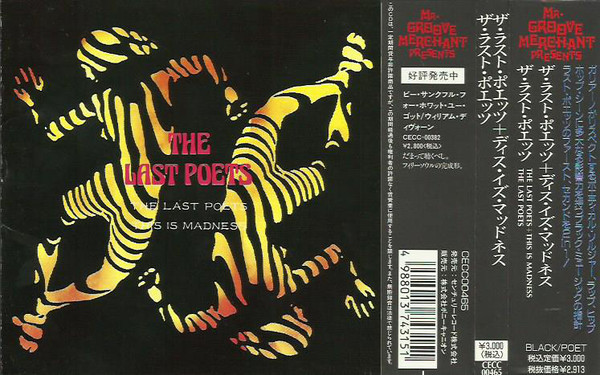 THE LAST POETS - The Last Poets / This Is Madness cover