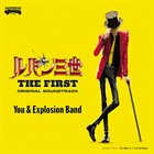 10000 VARIOUS ARTISTS You & Explosion Band : The First (Lupin The Third OST) album cover