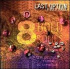 8 BOLD SOULS Last Option album cover