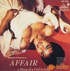 ABBEY LINCOLN Affair: A Story of a Girl in Love album cover