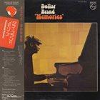 """ABDULLAH IBRAHIM (DOLLAR BRAND) """"... memories"""" album cover"""