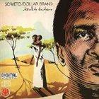 ABDULLAH IBRAHIM (DOLLAR BRAND) Soweto album cover
