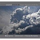 AGA KIEPUSZEWSKA Marysia - Wiersze z Kazachstanu album cover