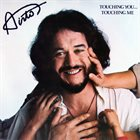 AIRTO MOREIRA Touching You...Touching Me album cover