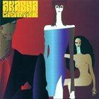 AKASHA Cinematique album cover