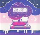 AKASHA Love Philtre Magick album cover