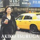 AKIKO TSURUGA Harlem Dreams album cover
