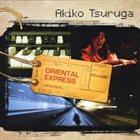 AKIKO TSURUGA Oriental Express album cover