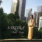 AKIKO TSURUGA Sakura album cover