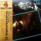 AKIRA ISHIKAWA 4ch. Dynamic Action Sound album cover